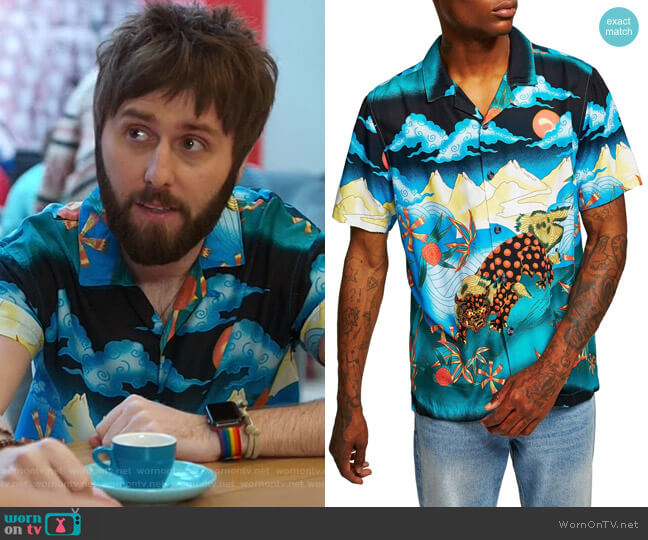 Foo Dog Classic Fit Shirt by Topman worn by James Buckley on I Feel Bad