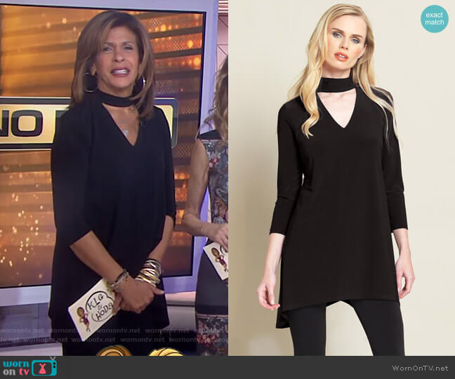 Choker Tunic by Clara Sunwoo worn by Hoda Kotb  on Today
