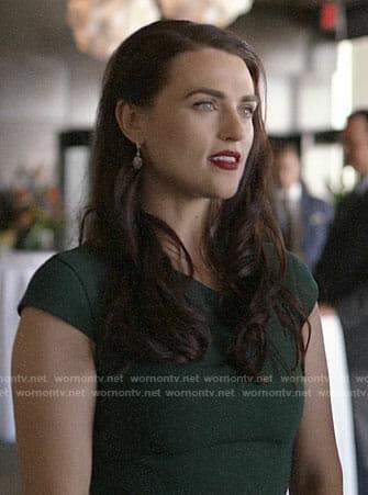 Lena's dark green peplum dress on Supergirl