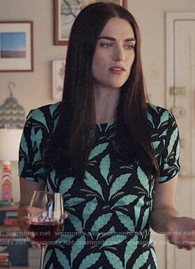 Lena's leaf print dress on Supergirl