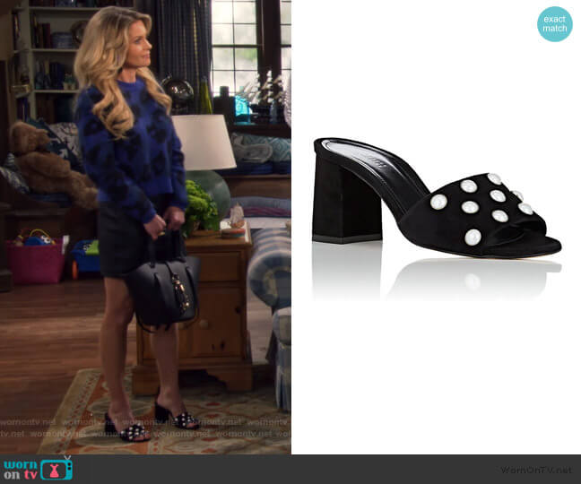 Imitation-Pearl-Embellished Suede Mules by Barneys New York worn by DJ Tanner-Fuller (Candace Cameron Bure) on Fuller House