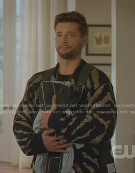Sam's tiger print sweater on Dynasty