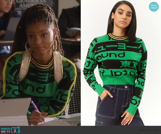 Graphic Sweater-Knit Top by Forever 21 worn by Skylar Forster (Halle Bailey) on Grown-ish