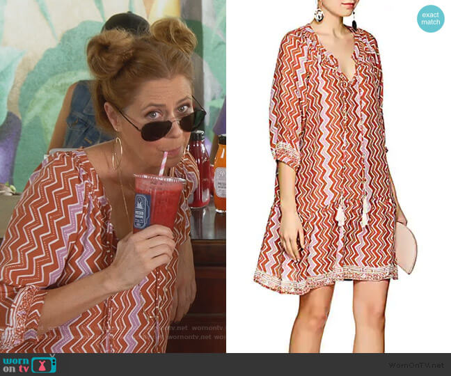 Stevie Dress by Natalie Martin worn by Lena (Jenna Fischer) on Splitting Up Together
