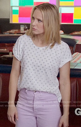 Eleanor's star print tee on The Good Place