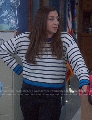 Gina's striped sweater on Brooklyn Nine-Nine