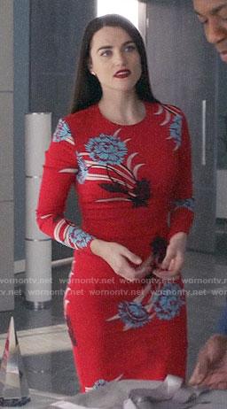 Lena's red floral dress on Supergirl