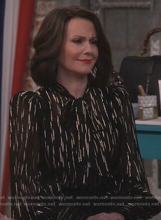 Karen's black metallic blouse on Will and Grace