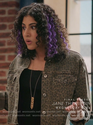 Heather's cropped leopard jacket on Crazy Ex-Girlfriend
