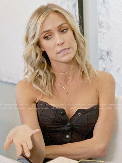 Kristin's black buttoned front bustier top