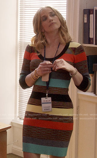 Amy's multi-color striped dress on Veep