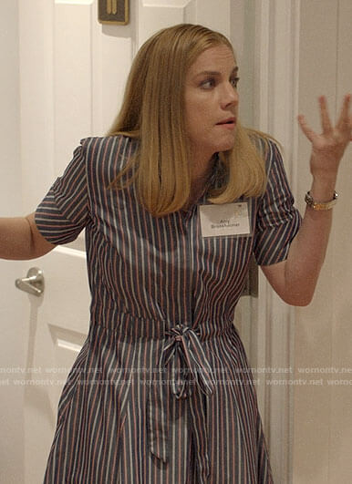 Amy's striped tie-waist shirtdress on Veep