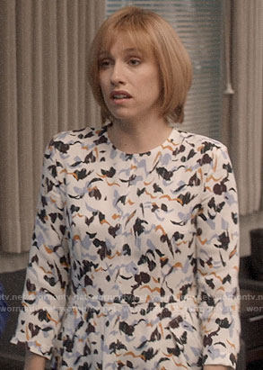 Catherine's white printed dress on Veep