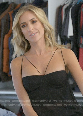 Kristin's black mesh bustier top on Very Cavallari