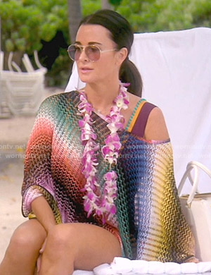 Kyle's multicolored cover up on The Real Housewives of Beverly Hills