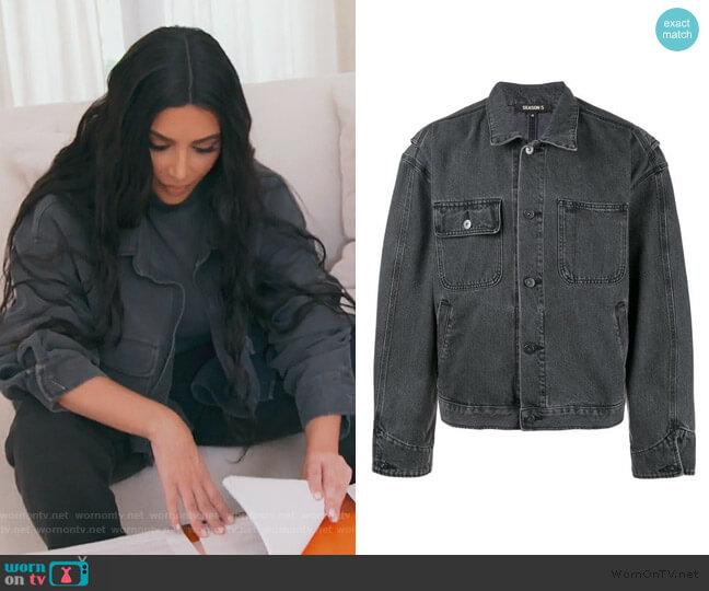 Worker jean jacket by Yeezy worn by Kim Kardashian (Kim Kardashian) on Keeping Up with the Kardashians