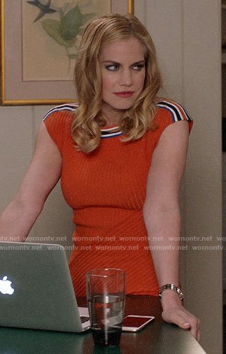 Amy's orange dress with striped shoulders on Veep
