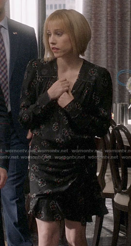 Catherine's floral ruched front dress on Veep