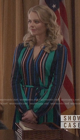 Eve's striped wrap dress on Supergirl