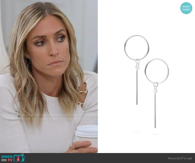 Uncommon James Rhapsody Earrings worn by Kristin Cavallari  on Very Cavallari