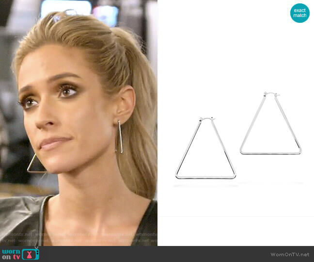 Uncommon James Chemistry Earrings worn by Kristin Cavallari (Kristin Cavallari) on Very Cavallari