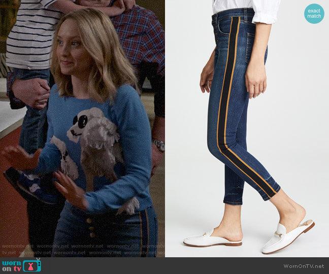 Veronica Beard Debbie Side Stripe Jeans worn by Sherry on Modern Family