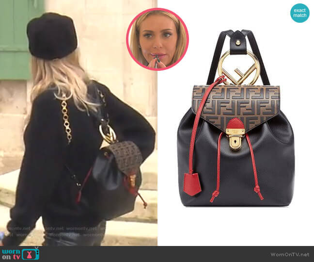 FF Flap Backpack by Fendi worn by Dorit Kemsley  on The Real Housewives of Beverly Hills