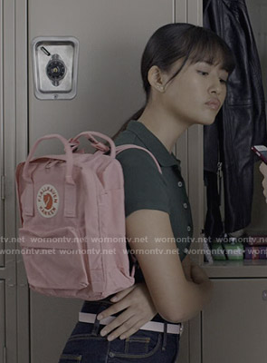 Rashelle's pink backpack on Trinkets