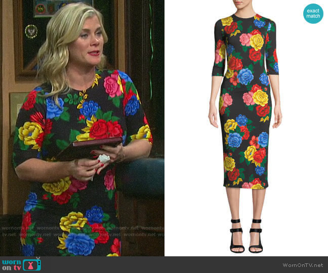 Alice + Olivia Delora Dress worn by Sami Brady (Alison Sweeney) on Days of our Lives