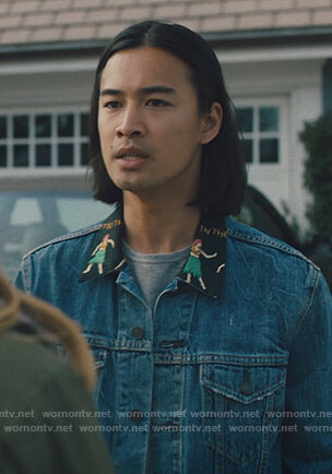 Trey's denim jacket with contrast collar on Light as a Feather