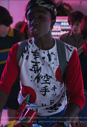 Lucas's white karate kid tee on Stranger Things