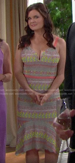 Katie's multicolored beaded dress at Hope's wedding on The Bold and the Beautiful
