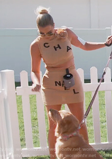 Khloe's Chanel beige top and skirt on Keeping Up with the Kardashians