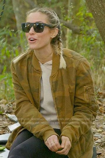 Kristin's camo camping jacket on Very Cavallari