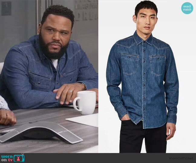 3301 Clean Slim Shirt by G-Star Raw worn by Andre Johnson (Anthony Anderson) on Blackish