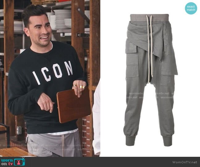 Dropped Crotch Trousers by Rick Owens DRKSHDW worn by David Rose (Daniel Levy) on Schitts Creek