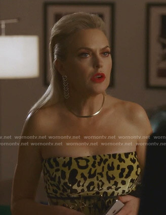 Alexis' yellow leopard strapless dress on Dynasty
