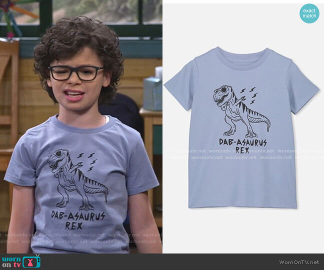 Max Short Sleeve Tee by Cotton On worn by Matteo Silva (Raphael Alejandro) on Bunkd