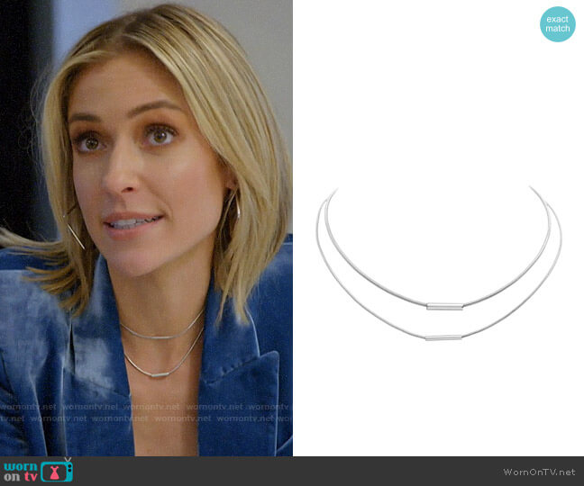 Uncommon James Silver Tennessee Necklace worn by Kristin Cavallari  on Very Cavallari