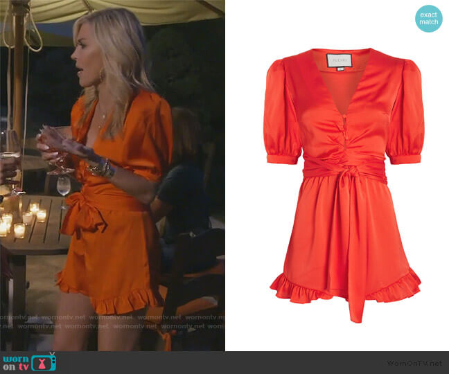 Indira Silk Romper by Alexis worn by Tinsley Mortimer  on The Real Housewives of New York City