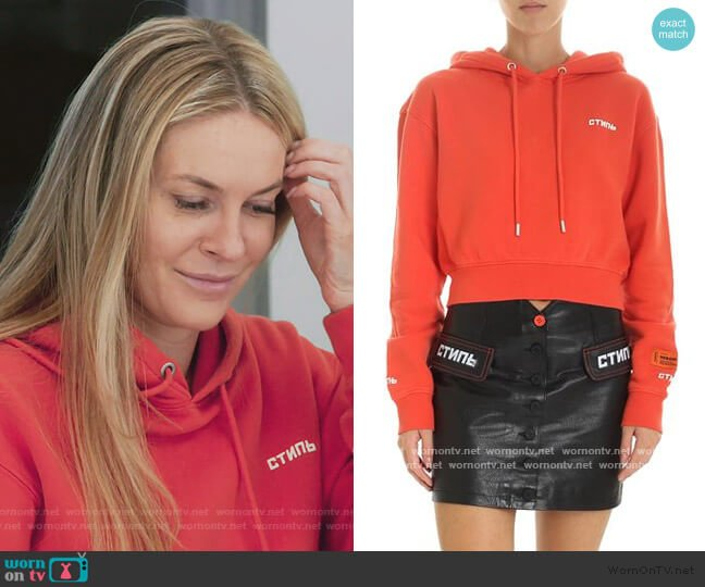 Hooded sweatshirt by Heron Preston worn by Leah McSweeney  on The Real Housewives of New York City