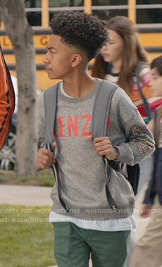 Jack's Kenzo dragon sweatshirt on Black-ish