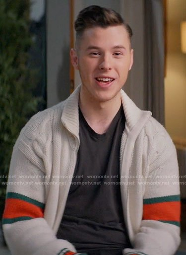 Nolan Gould's striped cable knit jacket on Modern Family