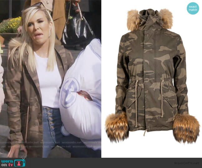 Camo Jacket by PRPS worn by Tinsley Mortimer  on The Real Housewives of New York City