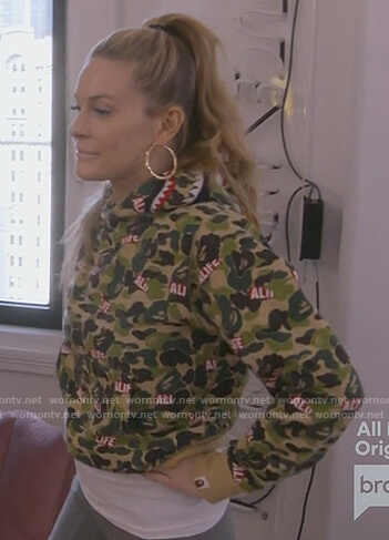 Leah's camo print hoodie on The Real Housewives of New York City