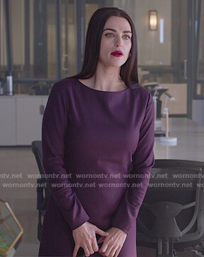Lena's purple mini dress on Supergirl