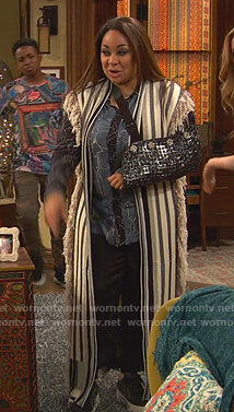 Raven's striped fringe long vest on Ravens Home