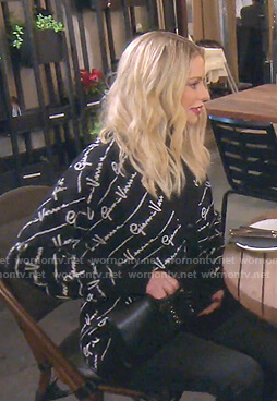 Dorit's black printed cardigan on The Real Housewives of Beverly Hills