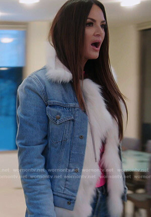 Lisa's fur trim denim jacket on The Real Housewives of Salt Lake City
