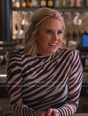 Whitney's zebra print mock neck top on The Real Housewives of Salt Lake City